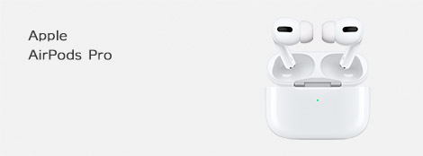 【NEW】 Apple AirPods Pro