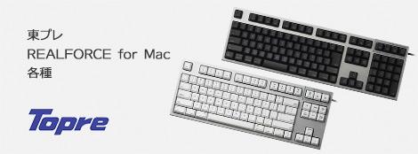 realforce mac