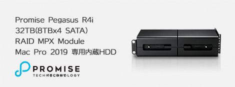 Promise Pegasus R4i 32TB (8TBx4 SATA) RAID MPX Module Mac Pro 2019 専用 内蔵ハードディスク