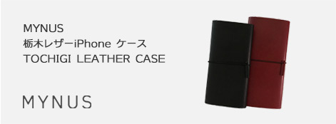 TOCHIGI LEATHER CASE