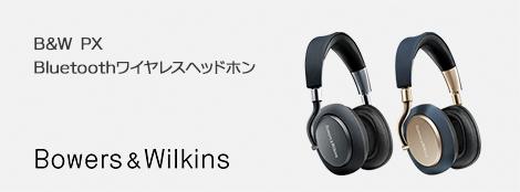 B&W Bluetooth ワイヤレス ノイズキャンセリング ヘッドホン スペース・グレイ