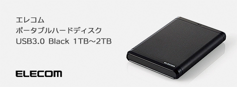 エレコム Portable Drive USB3.0 1.0TB Black