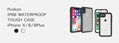 Pyskon WATERPROOF TOUGH CASE