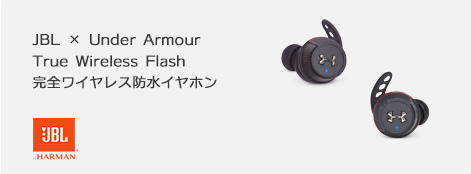 JBL UA SPORT WIRELESS FLASH IPX7 完全ワイヤレス Bluetooth イヤホン ブラック