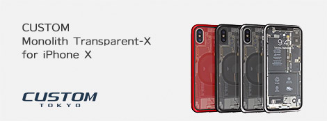 CUSTOM iPhone X Monolith Transparent-X