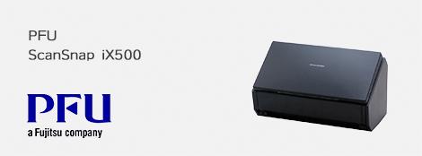 PFU ScanSnap iX500