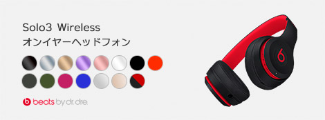beats by dr.dre urBeats3 イヤフォン (Lightningコネクタ付き)
